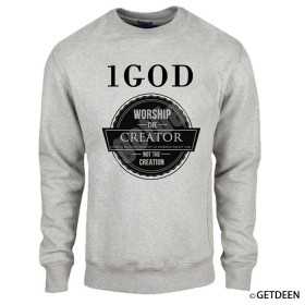 One God Light grey & bIack Islamic sweatshirt