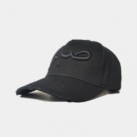 Sabr Distressed Black Baseball Cap